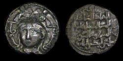 World Coins - Zengids of Mosul: Saif al-Din Ghazi II