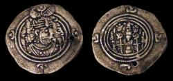 Ancient Coins - Sasanian imitation