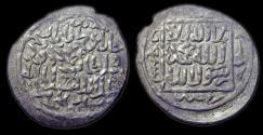Ancient Coins - Ilkhanid: Ghazan Mahmud