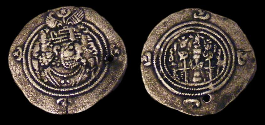 Ancient Coins - Sasanian imitation