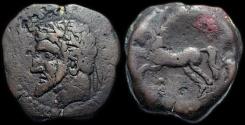 Ancient Coins - Numidian Kingdom. Micipsa.