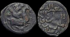 Ancient Coins - Turkoman: Seljuqs of Rum -Tughril b. Qilij Arslan II