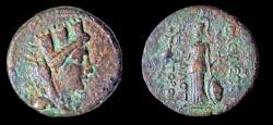 Ancient Coins - Tarkondimotid Kings of Cilicia: Philopator
