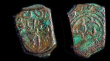 World Coins - Ildegizid: Badkin b. Muhammad  (Vassal of Abu Bakr)