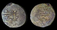 Ancient Coins - Safavid:  Sultan Husayn