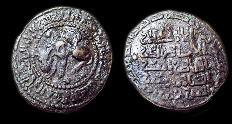 Ancient Coins - Ayyubid: al-Nasir Salah al-Din Yusef (Saladin)