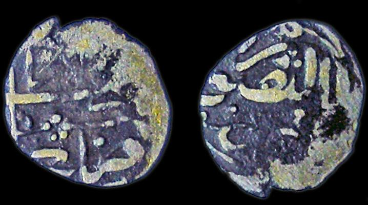 Ancient Coins - Qasimid:  al-Mansur 'Ali