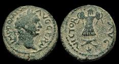 Ancient Coins - Judaea, Caesarea: Domitian