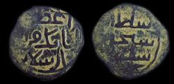 Ancient Coins - Ildegizid: Qizil Arslan 'Uthman