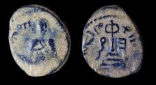Ancient Coins - Arab Byzantine: Anonymous