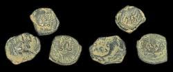Ancient Coins - Nabataean Kingdom: Rabbel II & Gamilath