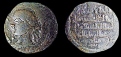 Ancient Coins - Turkoman: Zengid Atabegs of Mosul - 'Izz al-Din Mas'ud II