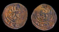 Ancient Coins - Ayyubids of Aleppo: Al Aziz b. Al-Zahir Ghazi