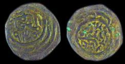 Ancient Coins - Rassid: Sharaf al-Din
