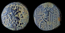 Ancient Coins - Cilicia, Anazarbos, Tarkondimotid