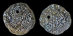 Ancient Coins - Arab Sasanian:  Khusraw type