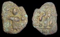 Ancient Coins - Pseudo-Byzantine