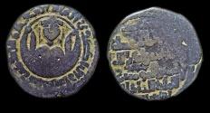 Ancient Coins - Turkoman: Zengids of Al-Jazira, Al Mu'azzam Mahmud