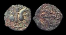 Ancient Coins - Turkoman: Seljuks of Rum - Kay Kushru I