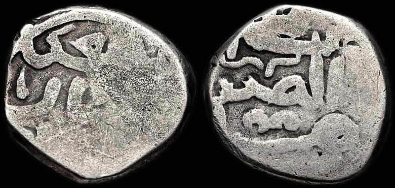 World Coins - Great Khans: Mongke