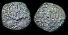 Ancient Coins - Ilkhanids: Abaga