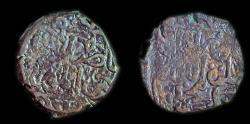 Ancient Coins - Ildegizid: Abu Bakr