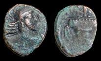 Ancient Coins - Sasanian; Hormizd I (Kobad)