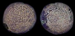 World Coins - Rassid:  Sharaf al-Din