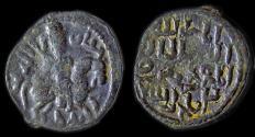 Ancient Coins - Seljuqs of Rum:  Kay Khusro I