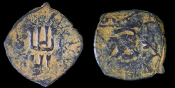 Ancient Coins - Burji Mamluk: Al-Zahir Barquq