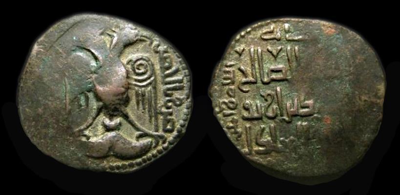 Ancient Coins - Artuqids:  Nasir al-Din Mahmud