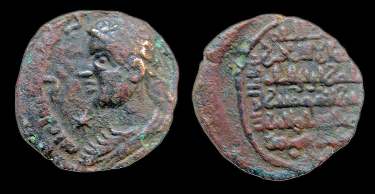 Ancient Coins - Zengid Atabegs of Mosul: 'Izz al-Din Mas'ud II