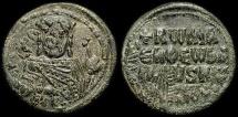 Ancient Coins - Romanus I