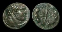 Ancient Coins - Phoenicia, Tyre: Pseudo-autonomous