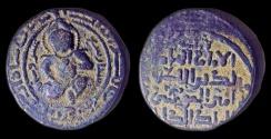 Ancient Coins - Turkoman: Ayyubid - Al-Ashraf Musa