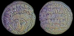 Ancient Coins - Turkoman: Zengids of Mosul: Nasir al-Din Mahmud