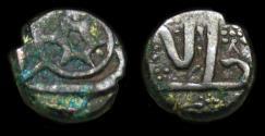 World Coins - Civic Copper: Kabul