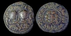 Ancient Coins - Turkoman: Artuqids of Mardin - Najm al-Din Alpi