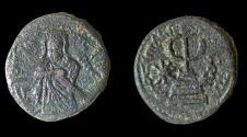 Ancient Coins - Arab Byzantine:  Amman (in Jund Dimashq)