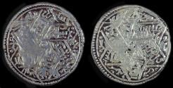 Ancient Coins - Rassid: al-Mutawakkil Ahmad