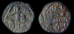 Ancient Coins - Seljuqs of Rum:  Ghiyas  al-Din Kay-Khusro I