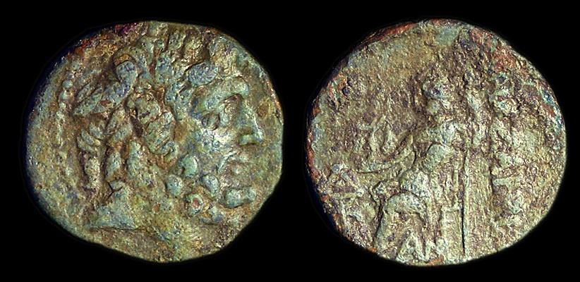 Ancient Coins - Cilicia, Anazarbos: Tarkondimotid Dynasty