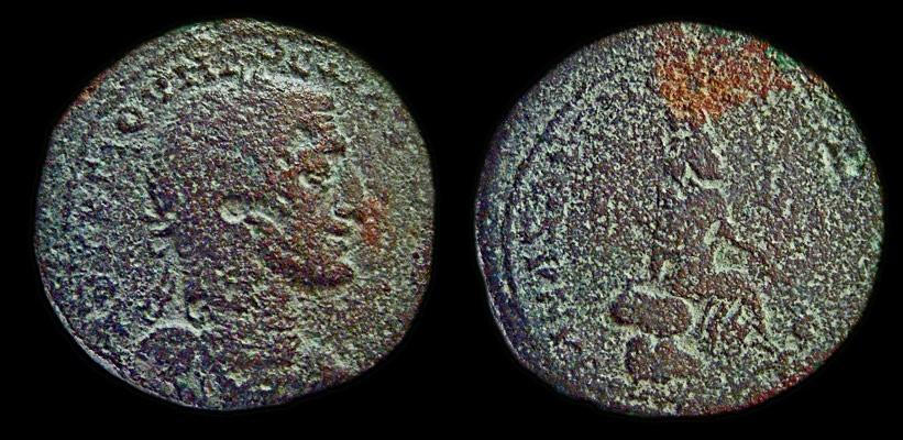 Ancient Coins - Cilicia, Anazarbus: Maximinus