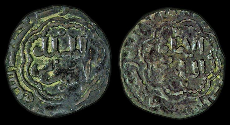 Ancient Coins - Ayyubids of Aleppo: Al-Aziz