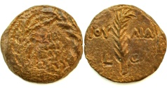 Ancient Coins - A bronze prutah of Valerius Gratus, procurator of Judea under Tiberius