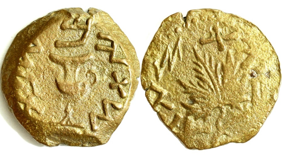 Ancient Coins - A bronze prutah, the second year of the Jewish War against Rome