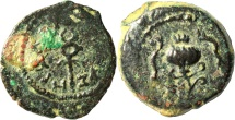 Ancient Coins - A bronze coin of Herod the Great, mint of Samaria