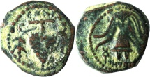 Ancient Coins - A bronze prutah of Herod Archelaus, mint of Jerusalem