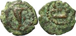 Ancient Coins - A bronze prutah of Herod Archelaus, mint of Jerusalem
