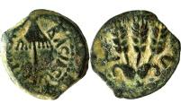Ancient Coins - A bronze prutah of Agrippa I, mint of Jerusalem